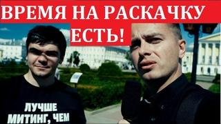 💥ПЛАН ПУТИНА 2030🕳 РЕАКЦИЯ РОССИЯН.СОЦ-ОПРОС 2020