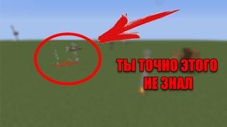 6 применений костра, о которых вы точно не знали в Minecraft!