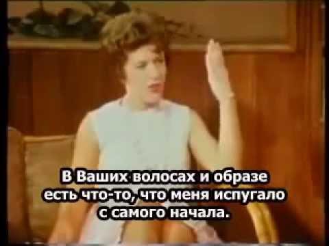пример Гештальт терапии от основателя Фрица Пёрлза русские субтитры