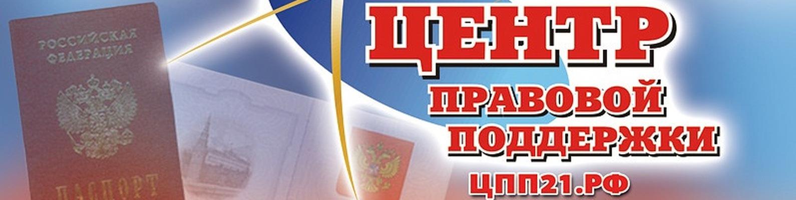 Сайт готовность загранпаспорта московская область