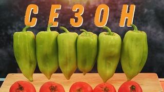 Супер Блюдо |  Бешбармак по-сочински