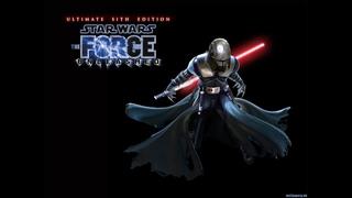 Прохождение Star Wars : The Force Unleashed (Часть 5)