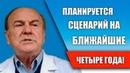 Посмотрите какой планируется сценарий Игорь Гундаров!