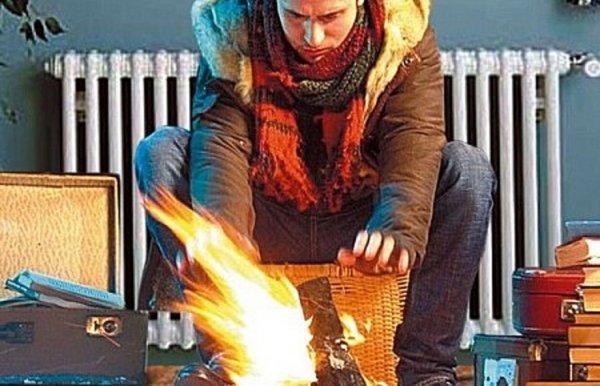 Действия населения при возникновении чрезвычайных ситуаций на системах теплоснабжения