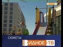 На контроле - проверка хода строительства д/c Колобок