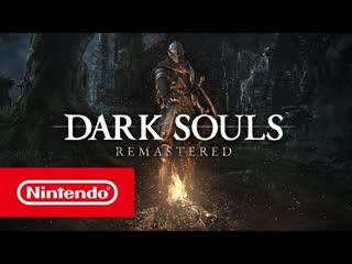 Dark Souls: Remastered - Лордран зовет! (Nintendo Switch)