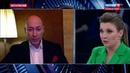 Гордон — Скабеевой на канале Россия 1: Да, они дебилы!