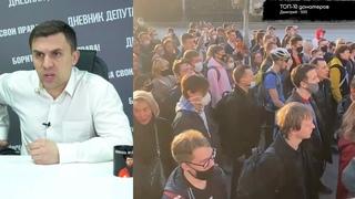 Николай Бондаренко о том, как прошли митинги. Задержания и аресты