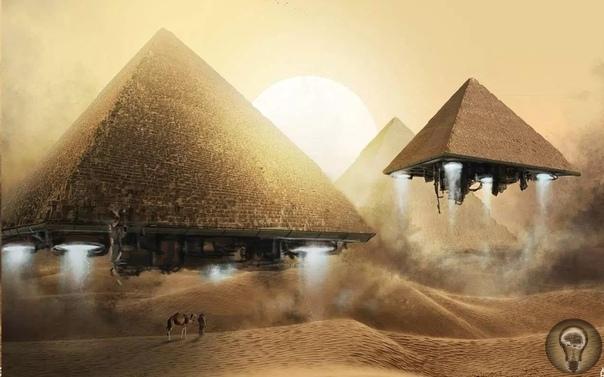 Пирамиды - не земные артефакты