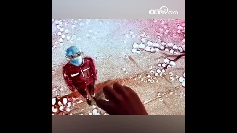 Дневник доктора Чжу в песочных картинках