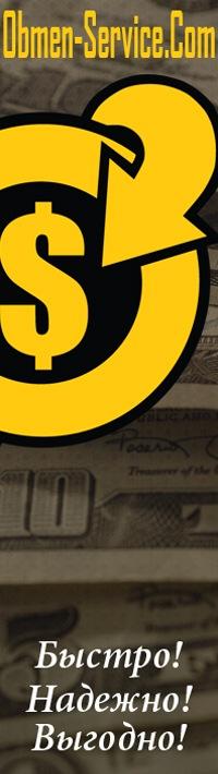 Qiwi обменник money value