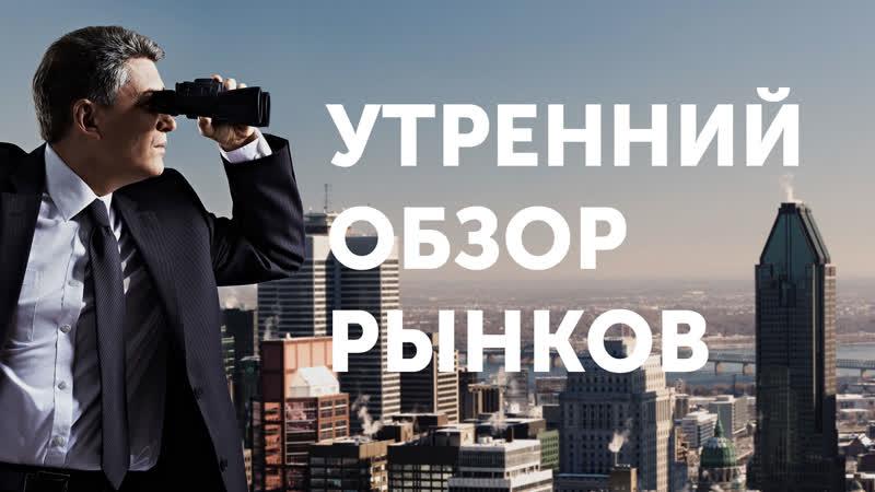 Идеального посредника для IPO не существует