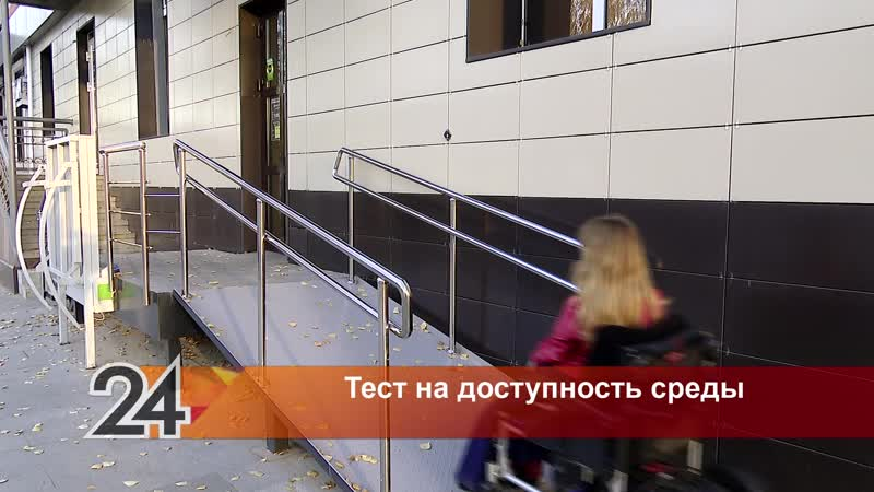 Общественная активистка протестировала доступность городской среды в Альметьевске