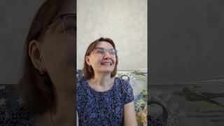 """Отзыв коуча Елены Кожиной о курсе """"Мастер Исцеляющих Историй"""""""