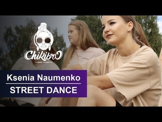 Major Lazer, Beyoncé, Shatta Wale - ALREADY | Ksenia Naumenko | Chikibro