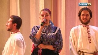 Курганский ансамбль «Цветень» записал народные песни в современной аранжировке