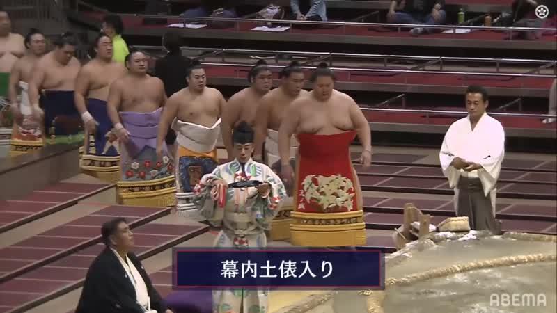 Aki 2020, Makuuchi - Day 13