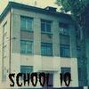 ٩(̾●̮̮̃̾•̃̾)۶ ░▒▓█ █▓▒░ Типичная 10 школа ░▒▓█ █