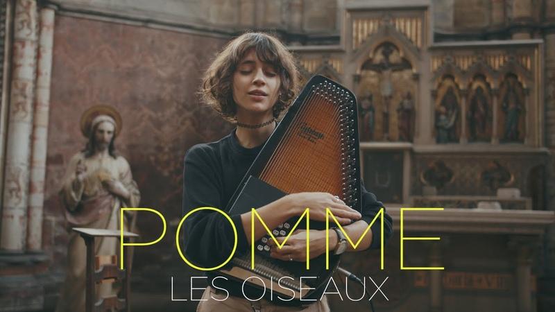 Pomme Les Oiseaux Session Acoustique par Bruxelles Ma Belle