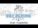 Иван Царевич и серый волк - Прыжки с трамплина