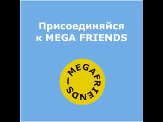 Mega friends
