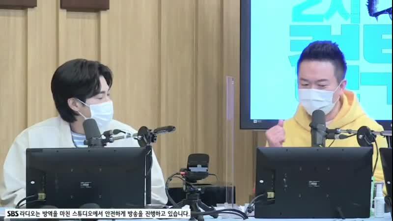 210119 радио шоу SBS Power FM 'Cultwo Show'
