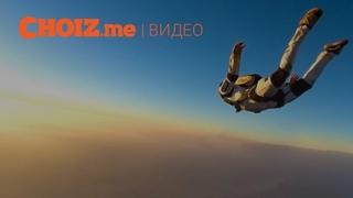 Американец прыгнул без парашюта с высоты 7,6 километра!