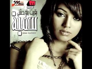 Somaya - Laf W Dawaran / سمية - لف و دوران