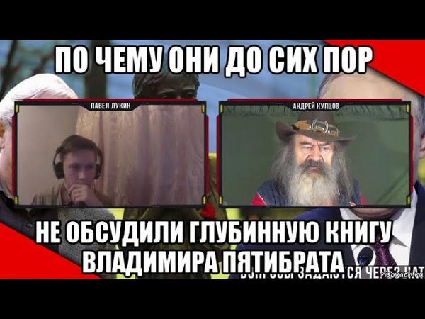 Алатырь Bogatyr Богатырь