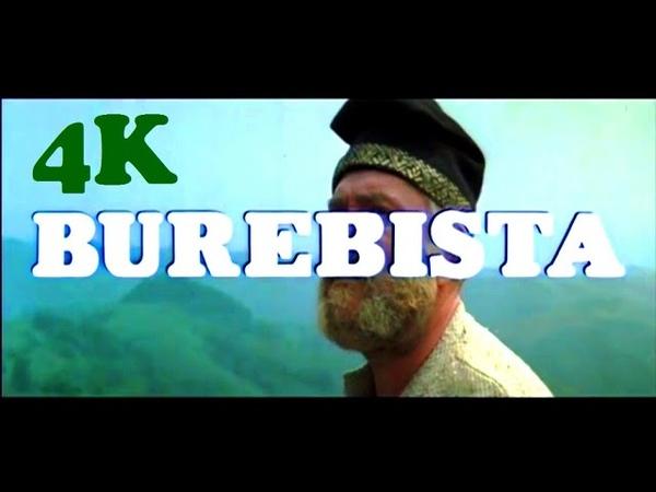 Film Burebista 1980 4K HD