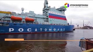 Ходовые испытания головного ледокола нового поколения «Арктика»