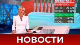 Выпуск новостей в 18:00 от