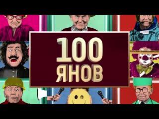 30 декабря повысить градус настроения поможет мастер пародий и перевоплощений Юрий Стоянов.