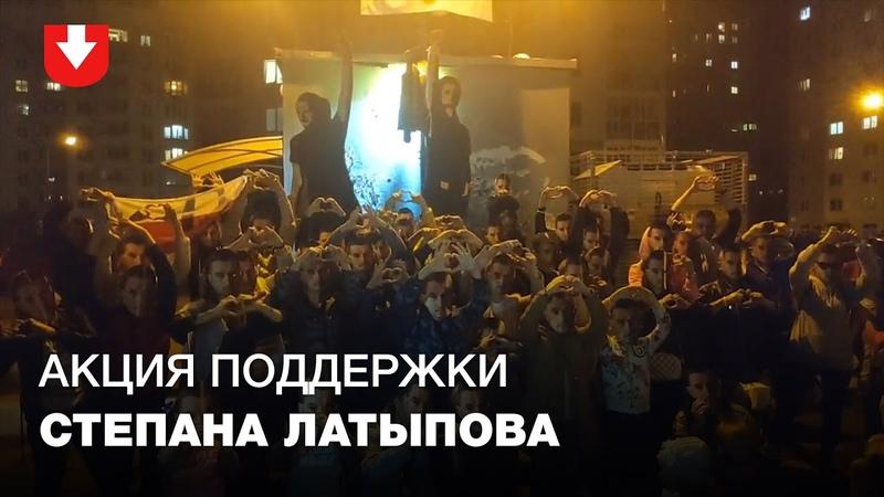 Жители Площади перемен устроили перфоманс в поддержку своего задержанного соседа Степана Латыпова