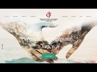 12 09 21 Воскресное служение