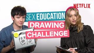 2019 | Каст сериала «Половое воспитание» рисует друг друга специально для Netflix UK & Ireland