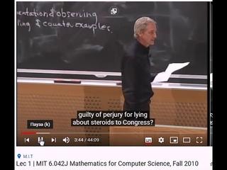 """Аудио Визуальный Видео Учебник (АВВУ): 1.1."""" for Computer Science"""" - Tom Leighton"""