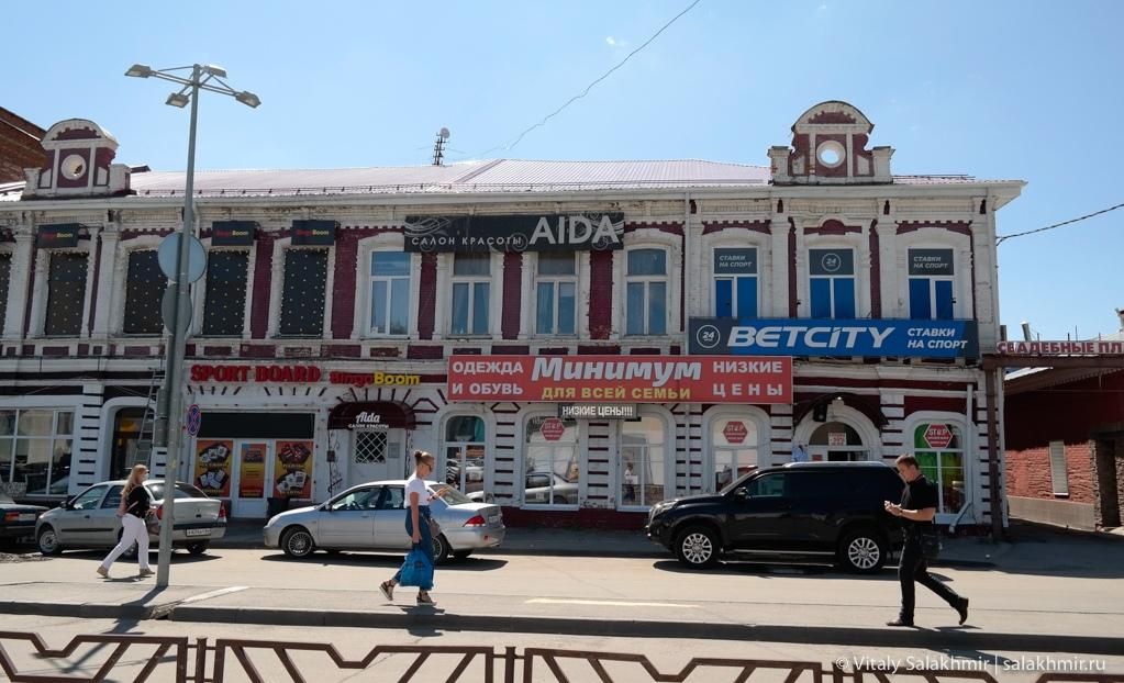 Рекламные вывески на исторических зданиях, Саратов 2020