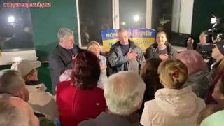 """6 ноября 2019 Порошенко поёт """"Суровые годы уходят"""" в Станице Луганской"""