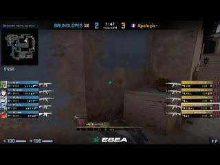 APOLOGIS Esport versus BRUNOLOPES. ESEA Season 34: Advanced Division - Europe
