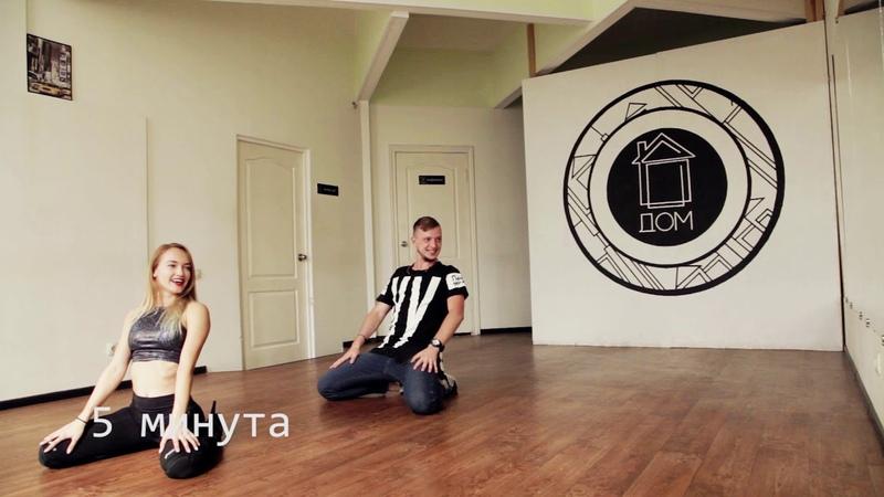 В гуще событий/Dance Gushcha Выпуск 2 Стрип Пластика