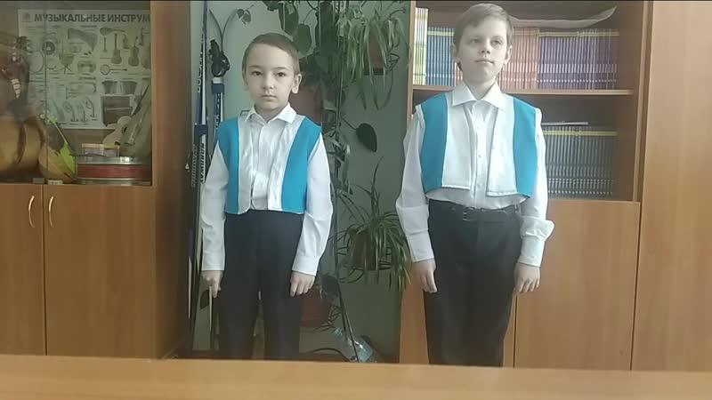 Илюшин Михаил и Эрнест Хайрулин 9 и 7 лет г Уфа
