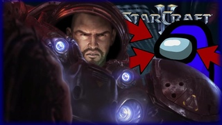 Can you beat StarCraft 2 Wings of Liberty with only Memes?