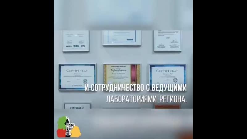 Теперь и в поселке Мостовском в клинике Первомайская @ есть возможность получить полный спектр качественных поликли