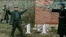НОВЕЙШИЙ ВОЕННЫЙ ФИЛЬМ! ОСНОВАН НА РЕАЛЬНЫХ СОБЫТИЯХ! Штрафник 1-4 серия Русский фильм, боевик