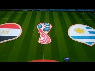 El ensayo de la apertura del partido entre Uruguay y Egipto