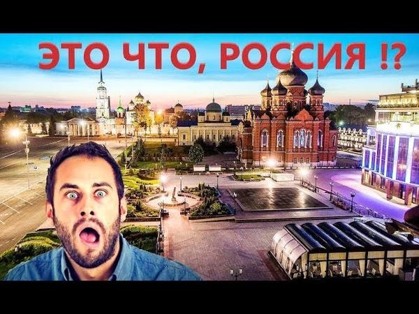 АМЕРИКАНЕЦ в ШОКЕ от Русской Тулы Удивительные факты Русский перевод