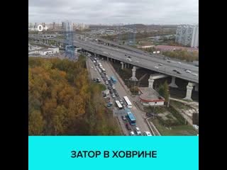 Жители Ховрина пожаловались на заторы  Москва 24