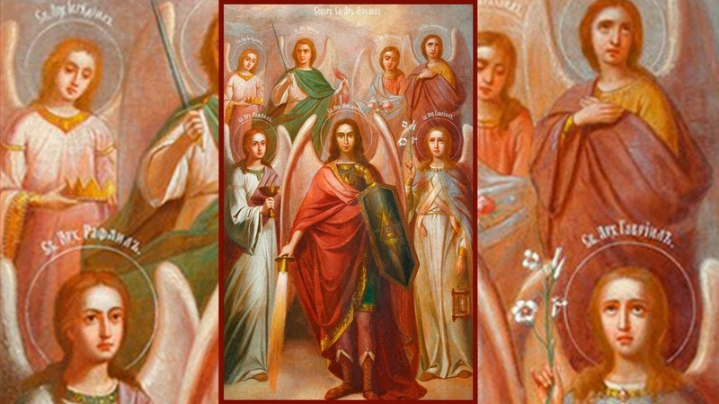 7 СИЛЬНЫХ МОЛИТВ семи Архангелам на НЕДЕЛЮ