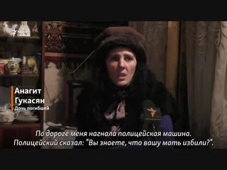 Смерть у российской военной базы. Еще одна трагедия в Армении